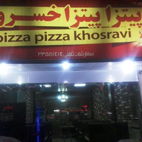 انواع پیتزای فیله ممتاز ، کباب ترکی