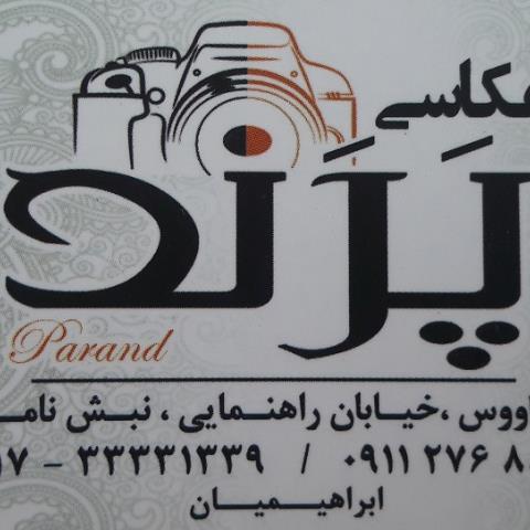 خدمات عکس و آتلیه عکس