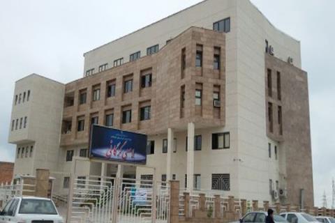 موسسه آموزش عالی لامعی گرگان