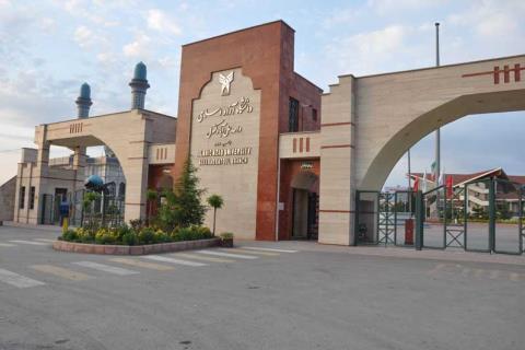 دانشگاه آزاد اسلامی واحد علی آباد کتول