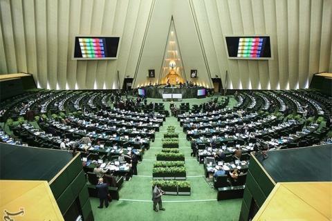 مجلس شورا اسلامی