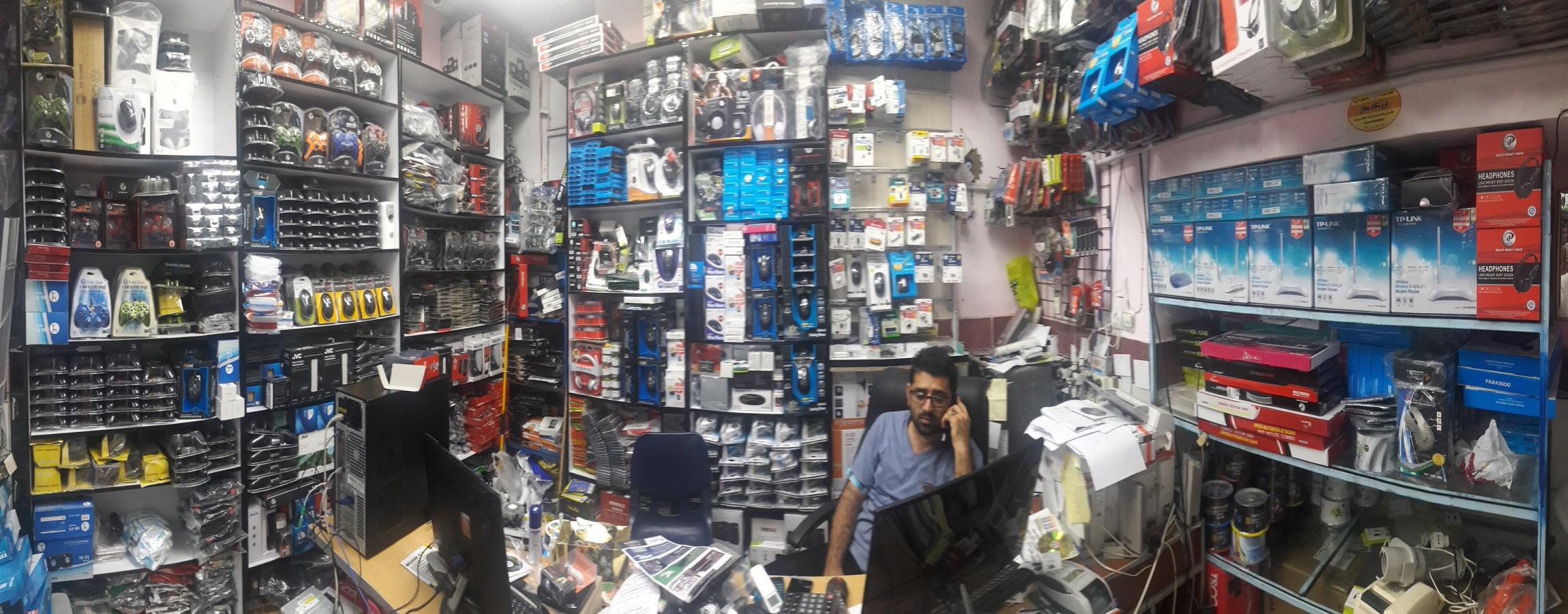 فروشگاه دنیای کامپیوتر